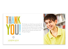Grayson Bar Mitzvah Thank You Cards
