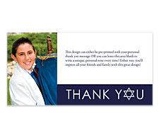 Simple Thanks Bar Mitzvah Thank Yous