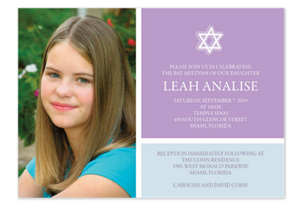 Leah Photo Bat Mitzvah Invitations