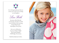 Heart Mitzvah Bat Mitzvah Invitations