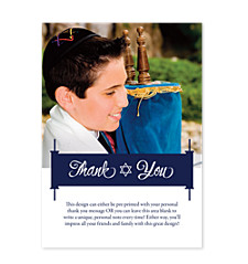 David Bar Mitzvah Thank You Cards