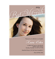Laara Bat Mitzvah Invitations
