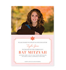 Rue Bat Mitzvah Invitations